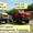 Обслуживание,  текущий и капитальный ремонт,  автомобилей Урал #502371
