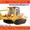 Запчасти для тракторов #547146