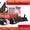 Трелевочный Бесчокерный ЛП-18К  #565385