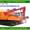 Агрегат передвижной сварочный МСН-10 АПС (АСТ-4,  АСТ-108,  УЭТ-100)  #565391