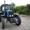 узкие диски и узкопрофильная резина к тракторам Белорус #782981