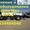 Удлинить Hyundai Baw Переоборудовать Volvo #1010475