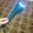 первый в мире фонарь на даровой энергии #1273856