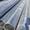 Труба электросварная прямошовная ГОСТ10704-91,  сталь 09г2с #333953