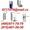ДОЗАТОРЫ:MDS-1000P, В-1000, L-1000, M-1000 для антисептиков/жидкого мыла #217779