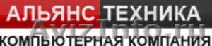 Альянс Техника  - Изображение #1, Объявление #320295