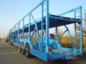 Полуприцеп-автовоз китайский - Изображение #1, Объявление #1163415