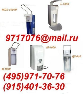 ДОЗАТОРЫ:MDS-1000P,В-1000,L-1000,M-1000 для антисептиков/жидкого мыла - Изображение #1, Объявление #217779