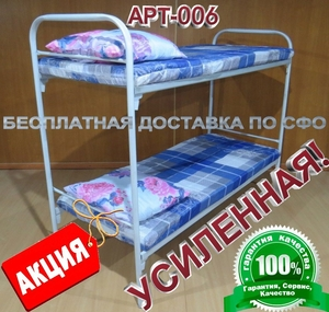 Кровати металлические двухъярусные для рабочих Арт 006 - Изображение #1, Объявление #544771