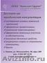 Услуги юриста - ДЕШЕВО