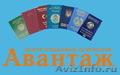 Нотариальный перевод документов в Тюмени