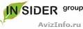 Коммуникативное агентство INSIDER group ( BTL,  Events,  Промо-акции,  Праздники)