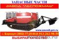 Трактор лесопожарный МСН-10 ПМ