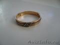 Продам кольцо и печатку (золото+б/золото+фианиты)