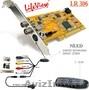 Ищу комплект оригинальных проводов для ТВ-тюнера Lifeview LR306