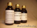 Лечение рака Аконитом, Болиголовом,  Флараксином
