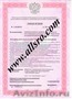 Лицензия мчс в Тюмени