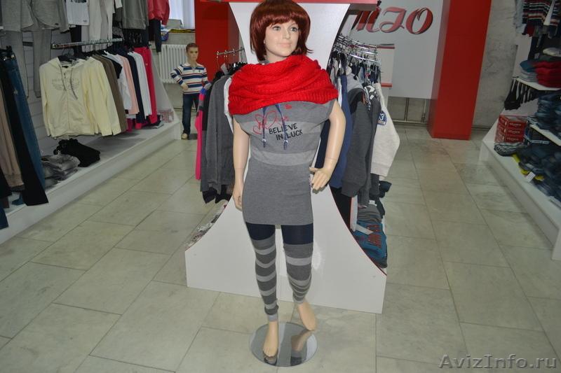 Одежда В Тюмени