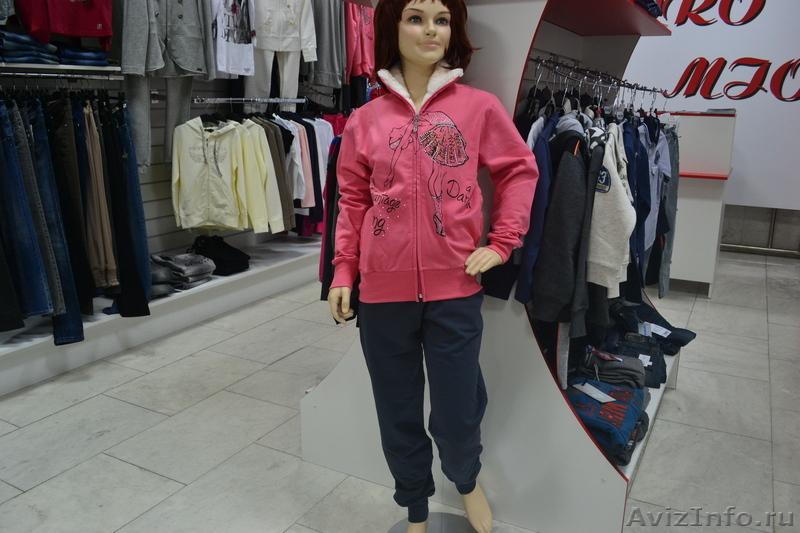 Одежда Тюмень