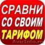 Безлимитные sim по Урфо и России