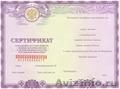 Тестирование иностранных граждан , Объявление #1326152