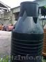 Септики в Кургане 2.5 -  5 м3 - Изображение #8, Объявление #1023335