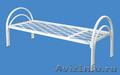 Металлические кровати, для строителей, кровати для вагончиков, для бытовок - Изображение #2, Объявление #1479360