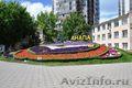 Земельный участок рядом с городом Анапа в Краснодарском крае - Изображение #2, Объявление #1485465