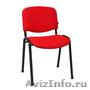 стулья на металлокаркасе,  стулья ИЗО,  Стулья для учебных учреждений - Изображение #5, Объявление #1497699