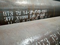 Трубы газлифтные ТУ 14-3-1128-2000 ТУ14-159-1128-2008 сталь 09Г2С